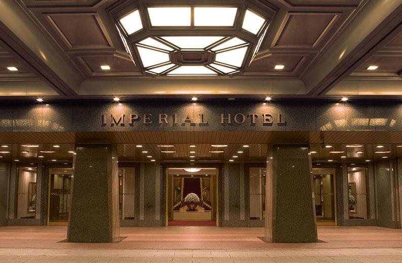 帝国ホテル セミナー会場画像1