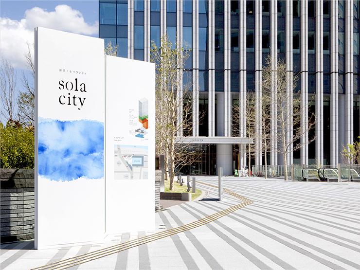 御茶ノ水ソラシティカンファレンスセンター セミナー会場画像1